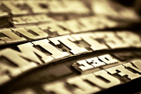 tipografia tipos moviles de fierro
